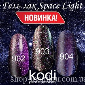 Гель-лак «Space light»