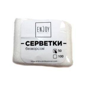 Безворсовые салфетки 50 шт