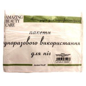 Пакеты для парафинотерапии для ног