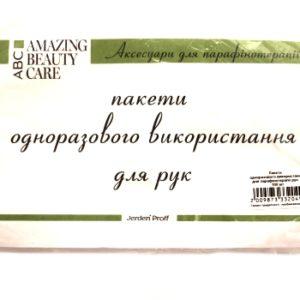 Пакеты для рук 50 шт (2)