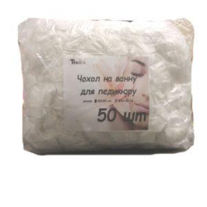 Чехол для педикюра 50 шт