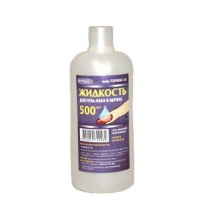 Жидкость для снятия гель лака 500 мл.