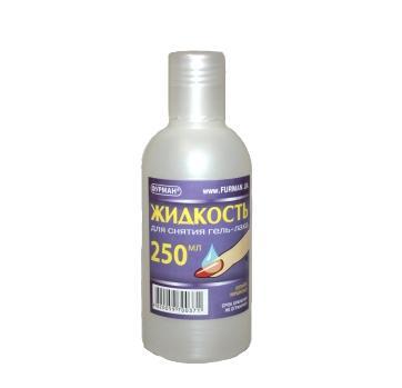 жидкость для снятия гель лака 250 мл