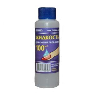 Жидкость для снятия гель лака 100 мл