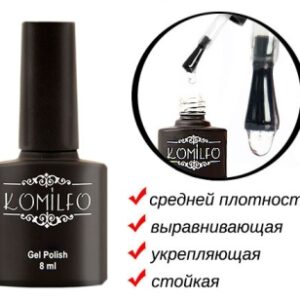 Komilfo Rubber Base Coat 8 мл