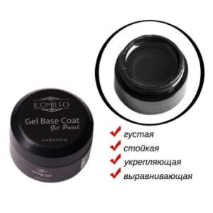 Komilfo Gel Base Coat,5 мл