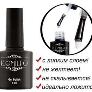Top Coat Komilfo, 8 ml