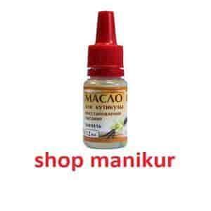 Масло-для-кутикулы-востановление-ваниль-min