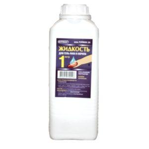 Жидкость для снятия гель лака 1 литр