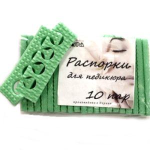 Расстопырки набор 10 шт