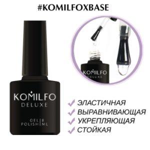 #KOMILFOХBASE-8